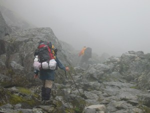 In the fog and mist on our way to the summit of the pass